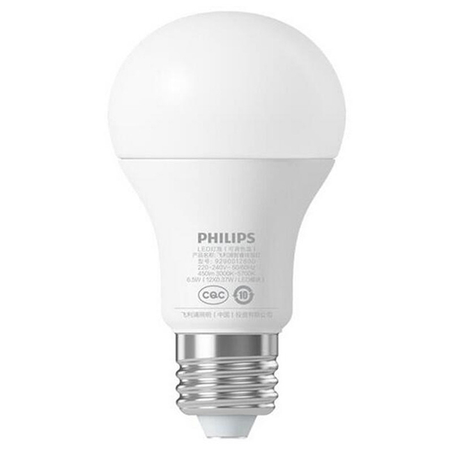 Bombilla Philips ZeeRay E27 WiFi reacondicionado Blanco